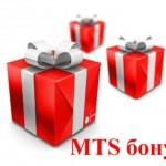 mts-bonus