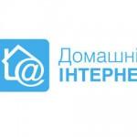 aktsiya_domashniy_internet_kievstar_za_55_grn_29099040_1_F
