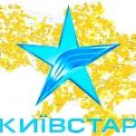 1344857619_kategorija_kyivstar