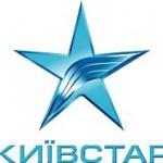 kyivstar_logo2