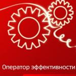 operator_effektivnosti240x320
