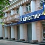 mtc-ukraina-i-kievstar