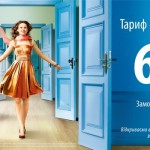 2010.04.22_KS_New TP SVOBODA_poster
