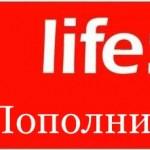 popolnit-life
